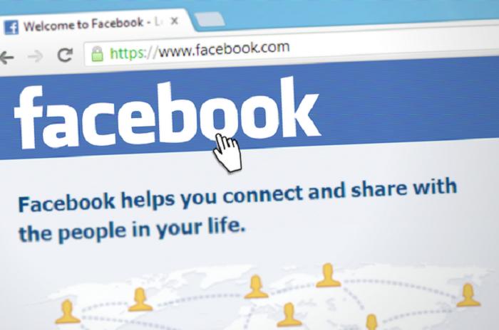 Facebook recruiting