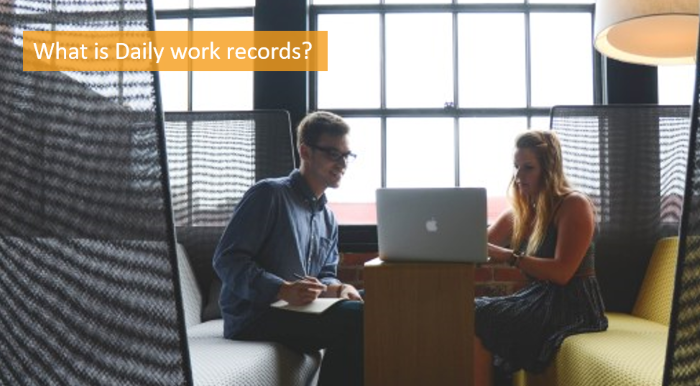 what-is-daily-work-records